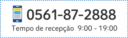0561-87-2888